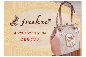 shop_img_05