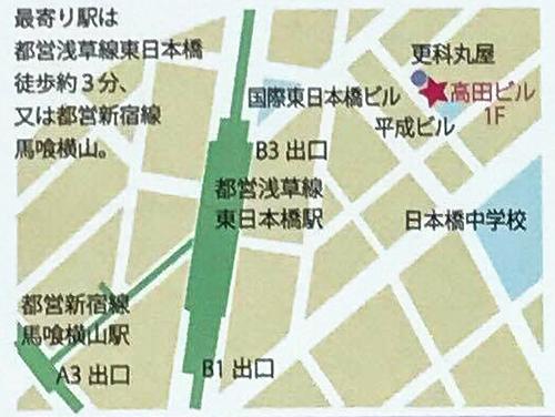 161026_map